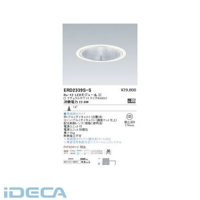 DP80115 ダウンライト/ベース/LED4000K/Rs12/無線