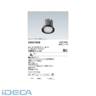 DR65063 ジャイロ灯体ユニット/LED3500K/Rs12