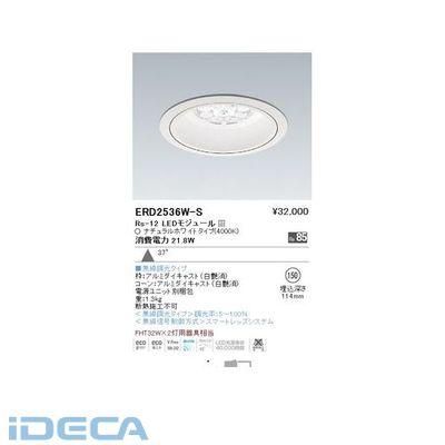 DR96422 ダウンライト/ベース/LED4000K/Rs12/無線