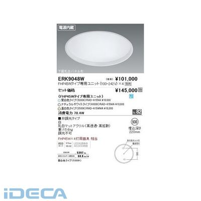 DS00868 EK8282WAタイプベースライト FHP45W×4