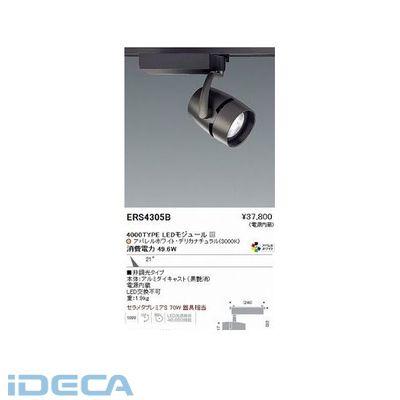 DS81370 COBスポット黒/4000タイプ/アパレル3000K/22°