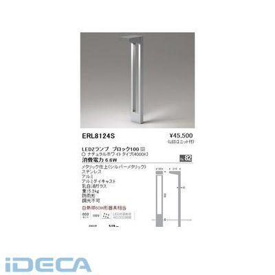 DT42527 薄型フラット庭園灯/L形 4000K ブロック100