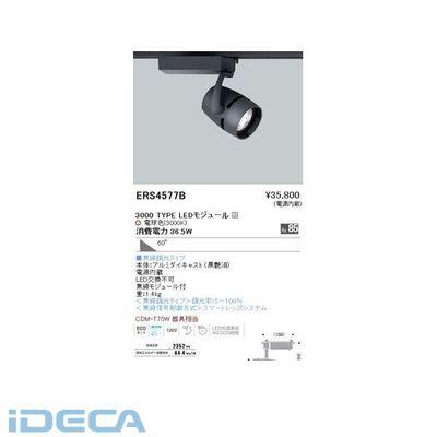 DT97677 COBスポット/3000タイプ/Ra85/3000K/超広角