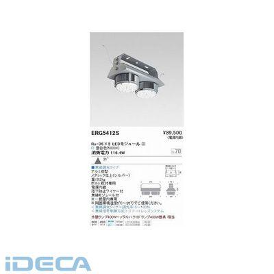 DU43935 直付多灯ベースライト/Rs36×2灯/広角/無線