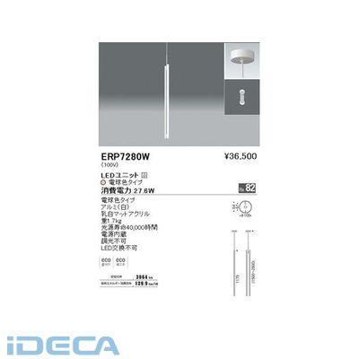 DU58834 吹抜け用縦長ペンダント/40Wタイプ 2灯用 3000K