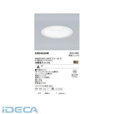 DV70695 COBベースダウン/4000タイプ/高演色3000K/30°