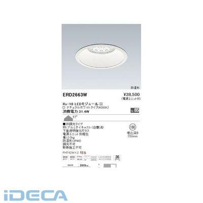 DW06500 ダウンライト/ベース/LED4000K/Rs18