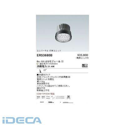 DW25845 ジャイロ灯体ユニット/LED3500K/Rs18