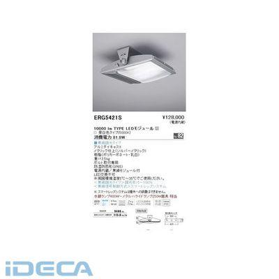 DW61650 防湿・防塵ベースライト10000Lmタイプ/5000K/無線