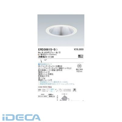 DW72103 Rs-9/グレアレスユニバーサルDL狭角/3000K/無線