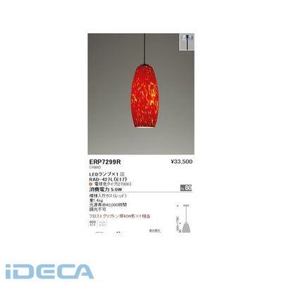 DW76549 モザイクガラスペンダント/レッド