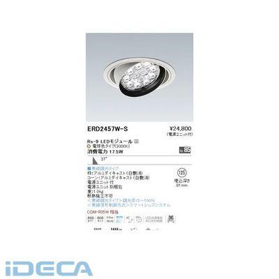 DW82556 ダウンライト/灯体可動型/LED3000K/Rs9/無線