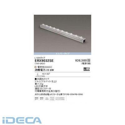EM33107 間接照明/レク配光/L=1181mm/3000K/非調光