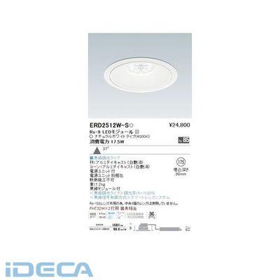 EM74919 ダウンライト/ベース/LED4000K/Rs9/無線