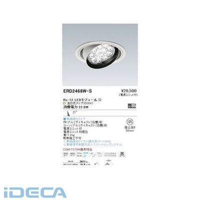 EN00271 ダウンライト/灯体可動型/LED3500K/Rs12/無線