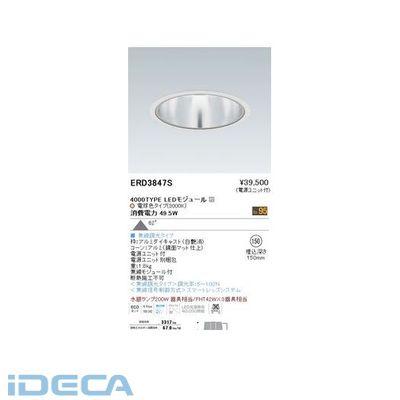 EN15170 深型ベースDL鏡面/4000タイプ3000K Ra95超広角