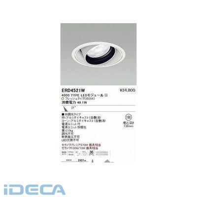 EN80773 生鮮ユニバーサル/4000タイプ/生鮮3700K/中角/白