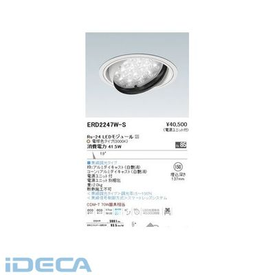 EP27031 ダウンライト/灯体可動型/LED3000K/Rs24/無線