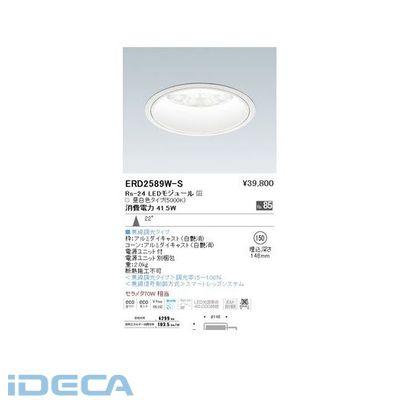 EP67282 ダウンライト/ベース/LED5000K/Rs24/無線
