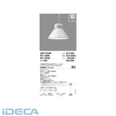 ER11979 ペンダント/11000Lmタイプ/4000K/電源別売