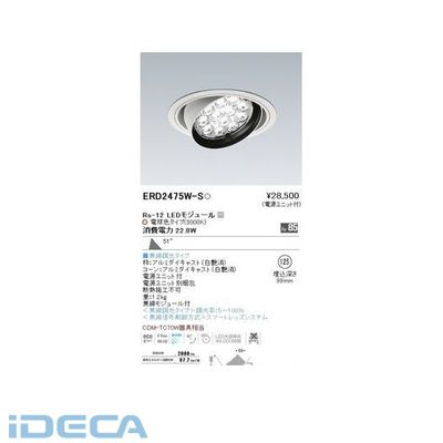ER17986 ダウンライト/灯体可動型/LED3000K/Rs12/無線