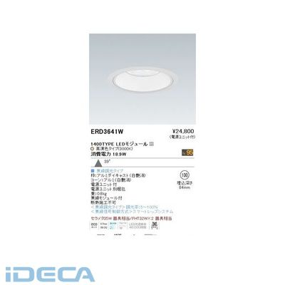 EU26656 浅型ベースDL白/1400タイプ 3000K Ra95 広角