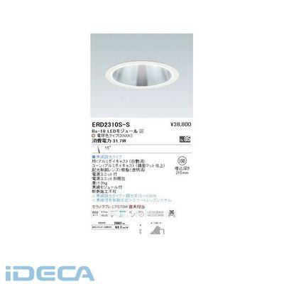 EU37109 ダウンライト/灯体可動型/LED3000K/Rs18/無線