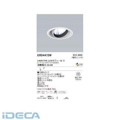 EU41555 COBユニバーサル/1400タイプ/アパレル3500K/9°