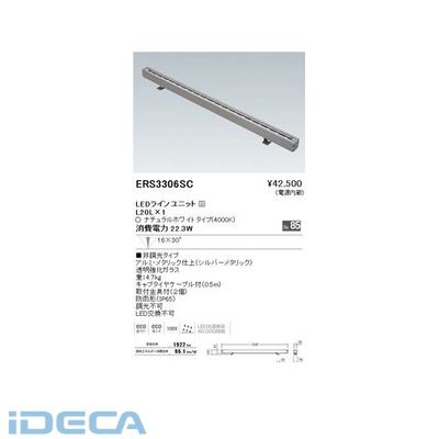 EV47409 間接照明/レク配光/L20L/4000K/非調光