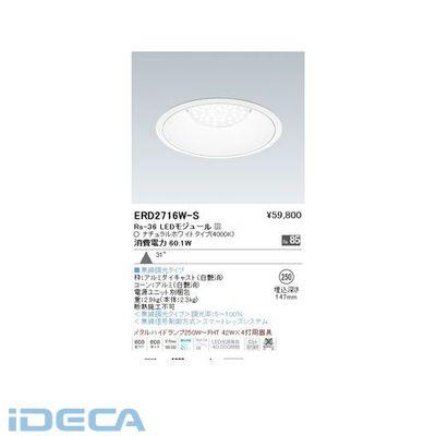 EW95075 ダウンライト/ベース/LED4000K/Rs36/無線