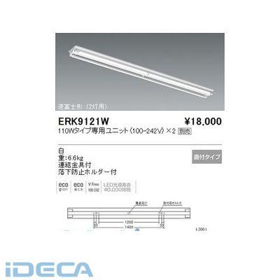 FL50225 直付/逆富士/110W/2灯