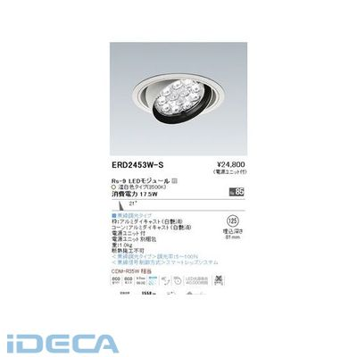 FL96483 ダウンライト/灯体可動型/LED3500K/Rs9/無線