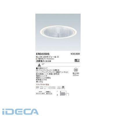 FM47187 ダウンライト/ベース/LED3000K/Rs24