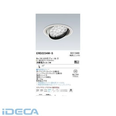 FN23243 ダウンライト/灯体可動型/LED3500K/Rs18/無線