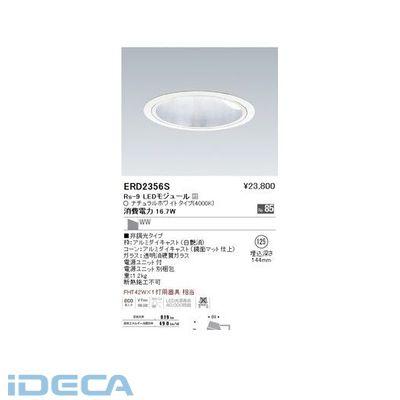 FP64902 ダウンライト/壁面照射型/LED4000K/Rs9