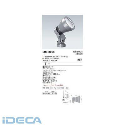 FP99146 屋外スポット/11000タイプ 狭角 3000K Ra85