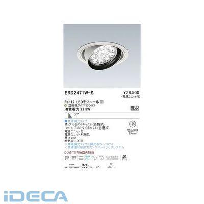 FS31913 ダウンライト/灯体可動型/LED3500K/Rs12/無線