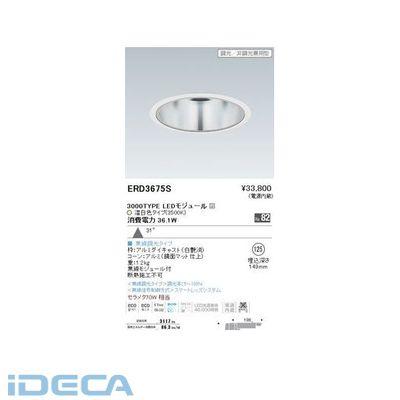FS97516 無線/ベースダウンライト/3500K/3000TYPE