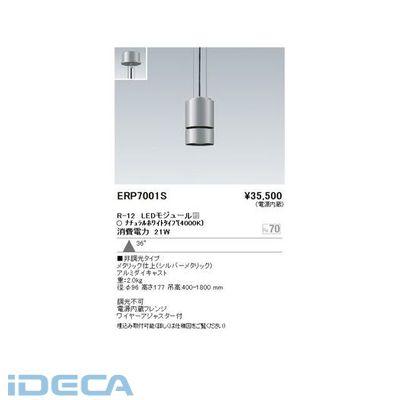 FT27314 LEDモジュール