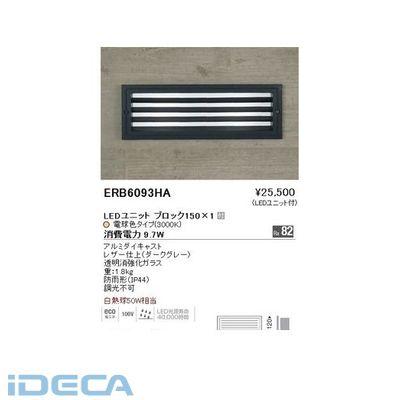 FT69126 アウトドアブラケット/BLOCK150/3000K/グレー