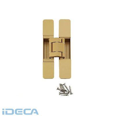 FU08290 三次元調整機能付隠し丁番 HES3D160GL【170091010