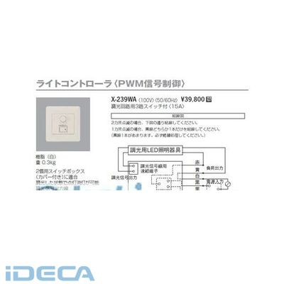 FW15078 ライトコントローラPWM信号制御100V