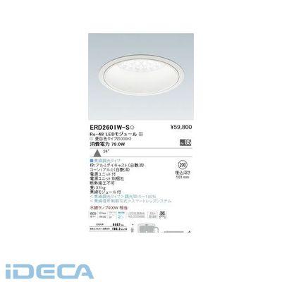 FW16639 ダウンライト/ベース/LED5000K/Rs48/無線