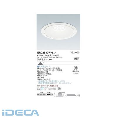 FW41991 ダウンライト/ベース/LED4000K/Rs12/無線