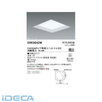 FW46437 EK8263WAタイプベースライト FHP45W×4