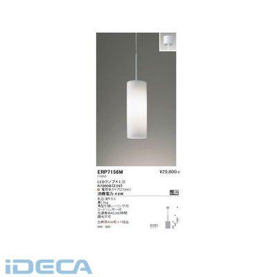 GL37392 LEDペンダントライト