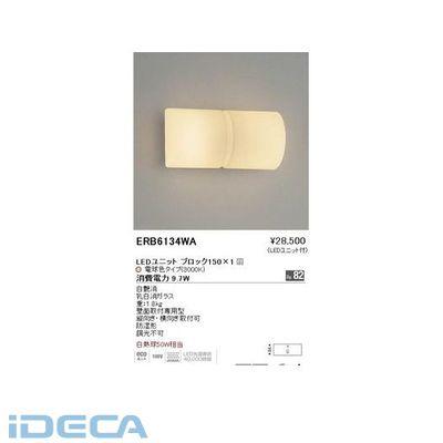 GM04556 アウトドアブラケット角形ガラス/BLOCK150/3000K