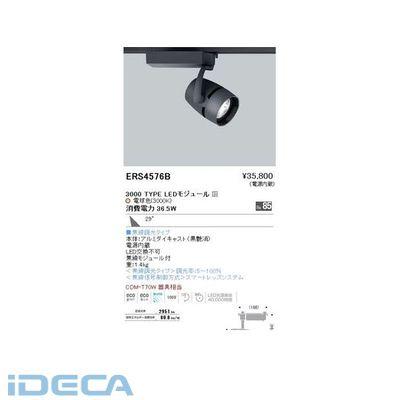 GM43246 COBスポット/3000タイプ/Ra85/3000K/広角
