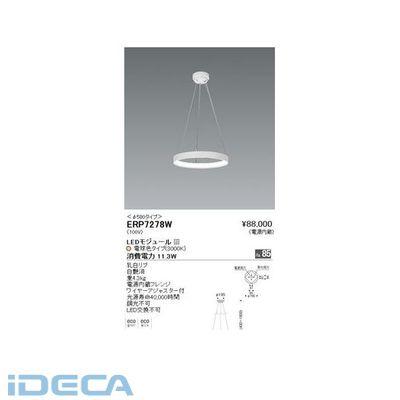 GN04403 超薄型サークルペンダント/φ580mm 乳白アクリルタイプ