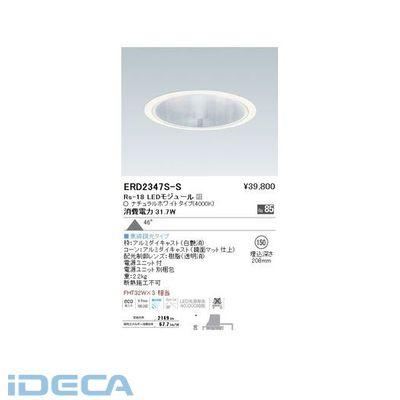 GN61114 ダウンライト/ベース/LED4000K/Rs18/無線